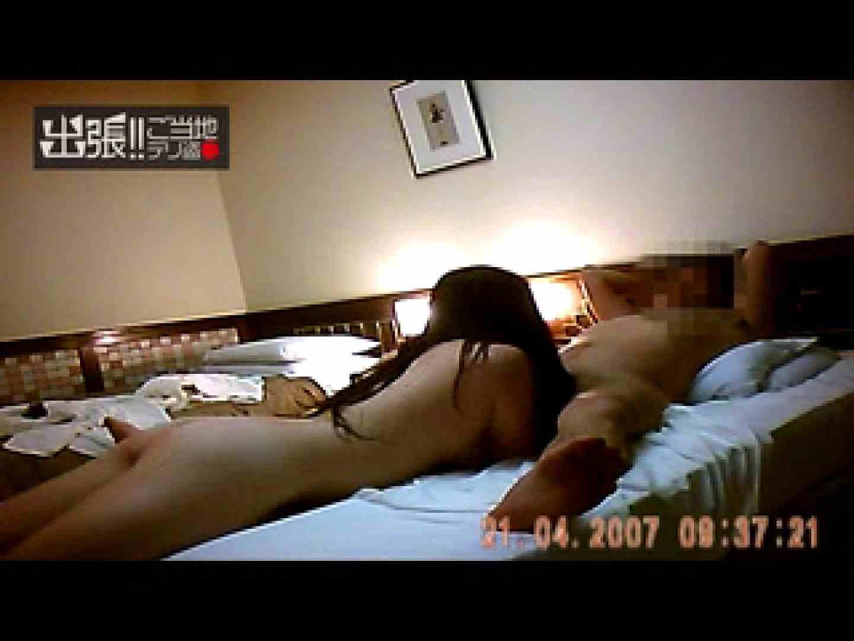 アダルトエロ動画|出張リーマンのデリ嬢隠し撮り第2弾vol.6|大奥