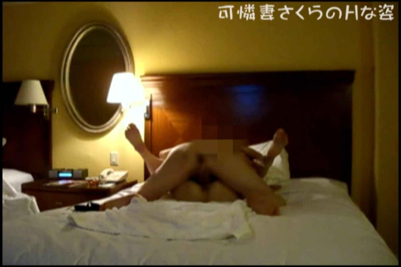 アダルトエロ動画 可憐妻さくらのHな姿vol.8 大奥