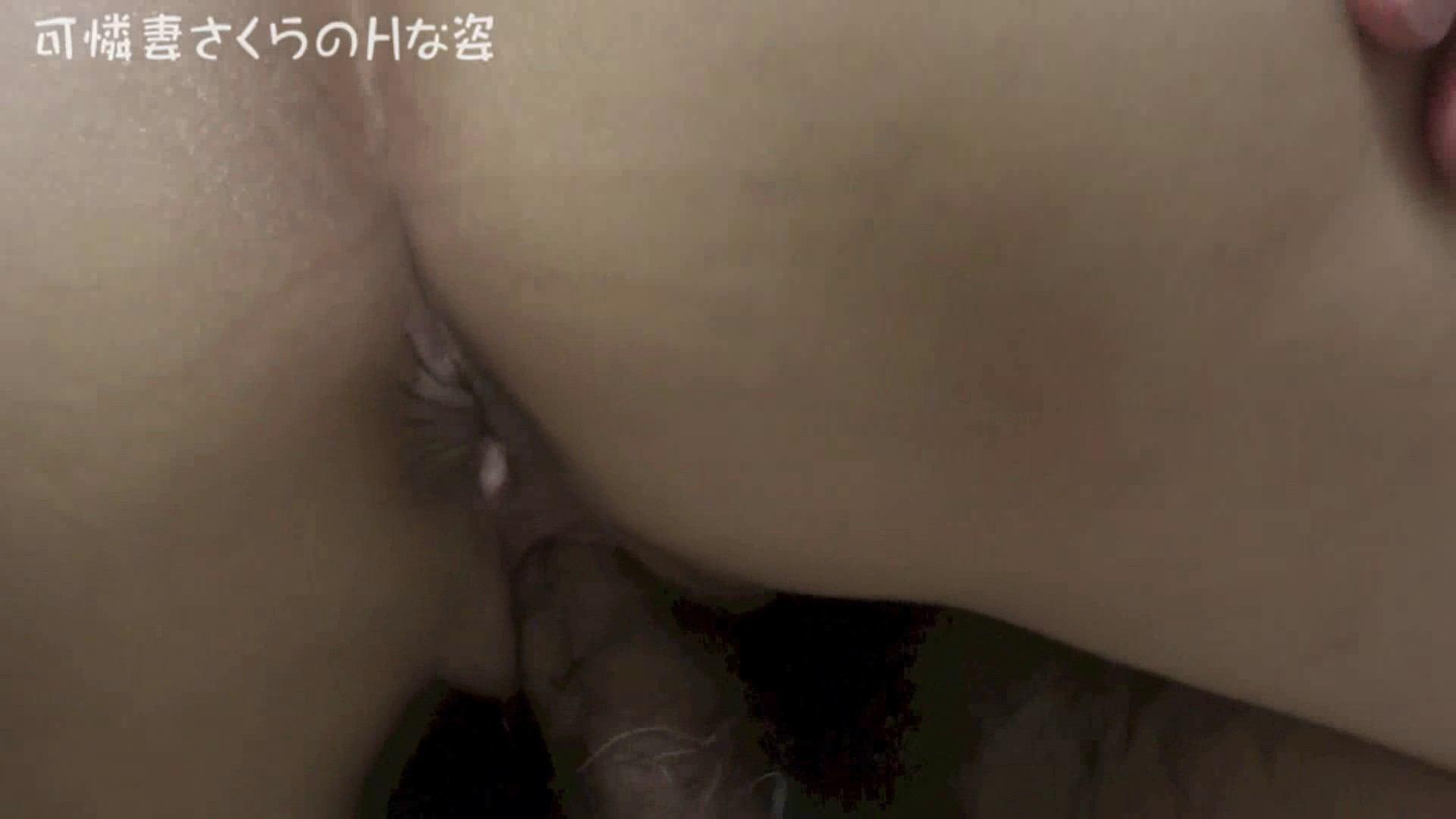 アダルトエロ動画|可憐妻さくらのHな姿vol.19|大奥