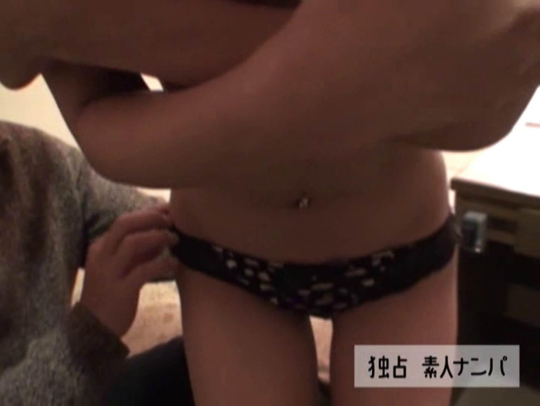 アダルトエロ動画|独占入手!!ヤラセ無し本物素人ナンパ 19歳モデル志望のギャル|大奥