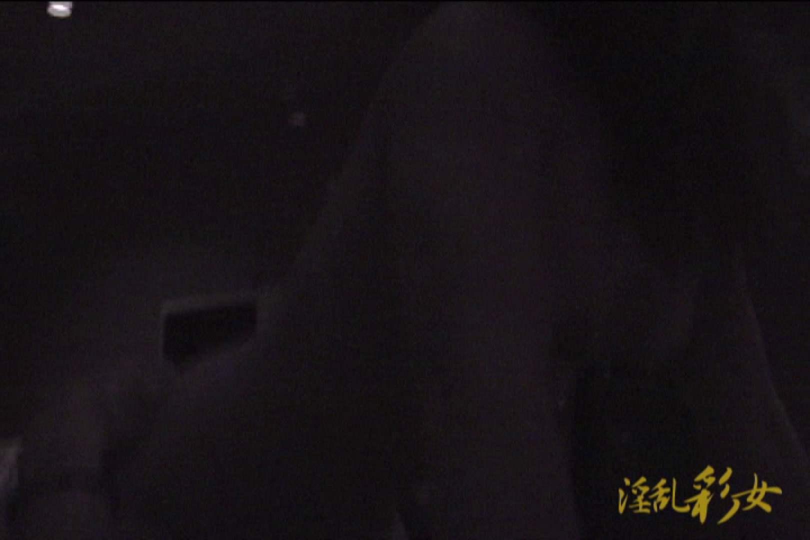 アダルトエロ動画|淫乱彩女 麻優里 旦那の前で王様ゲーム|大奥
