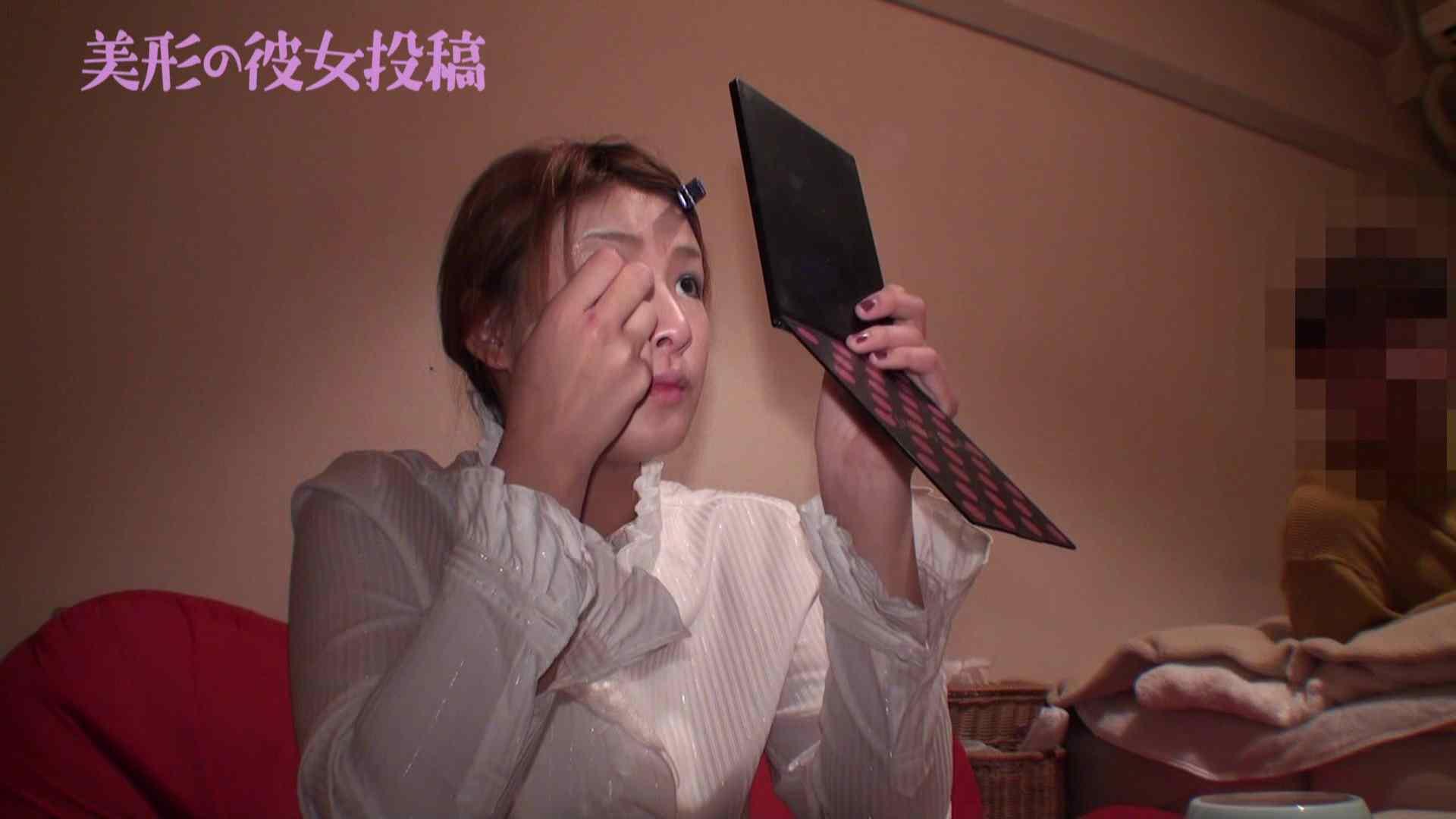 アダルトエロ動画|超美形の彼女を投稿!!|大奥