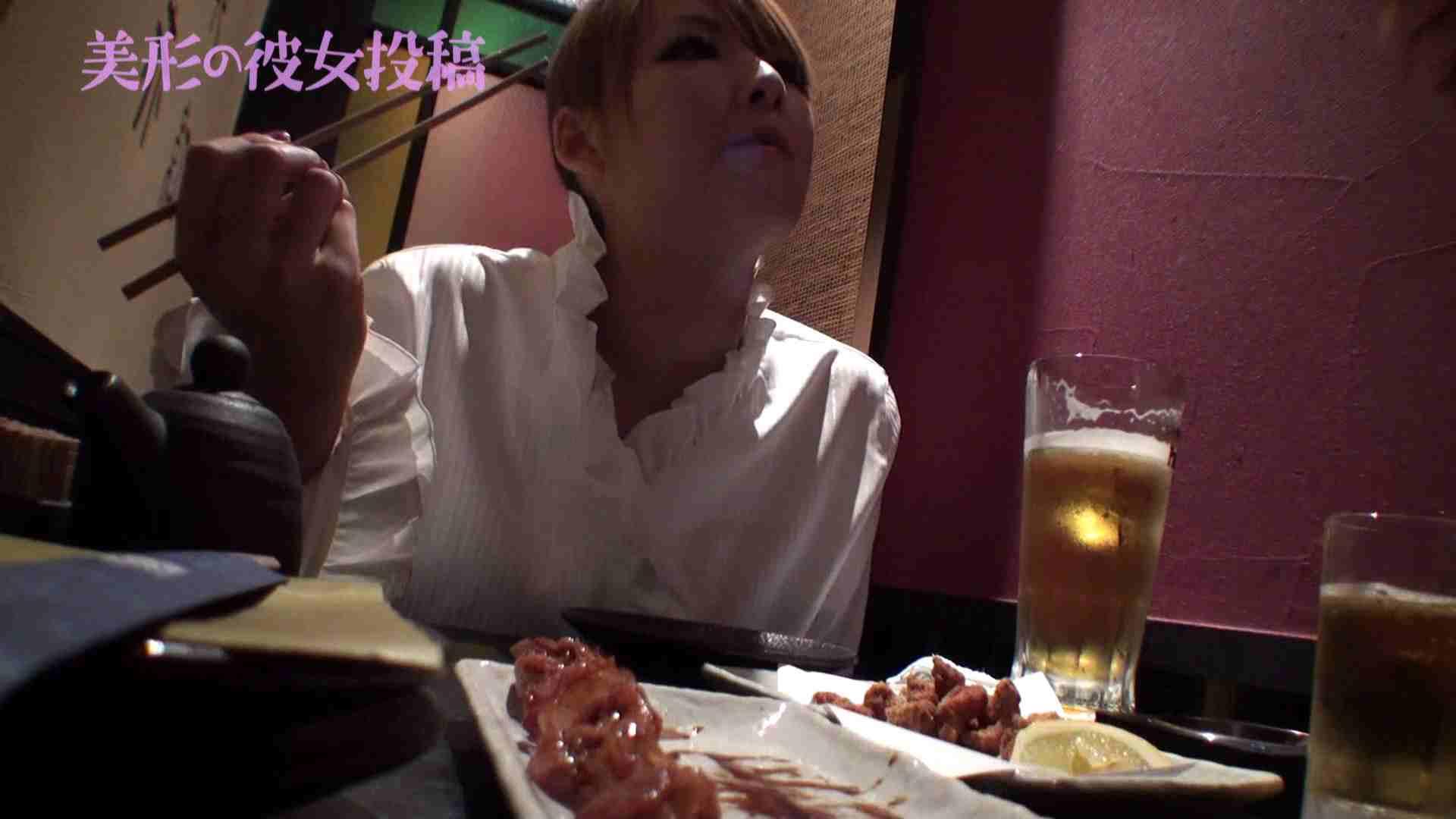アダルトエロ動画|超美形の彼女を投稿!!02|大奥