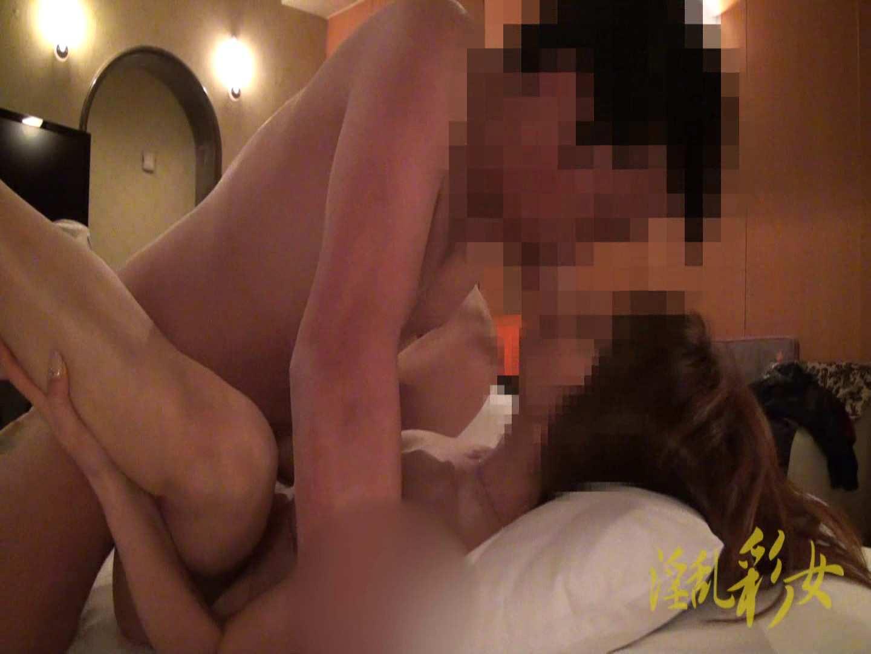 アダルトエロ動画|淫乱彩女麻優里 下着撮影&ハメ撮り|大奥