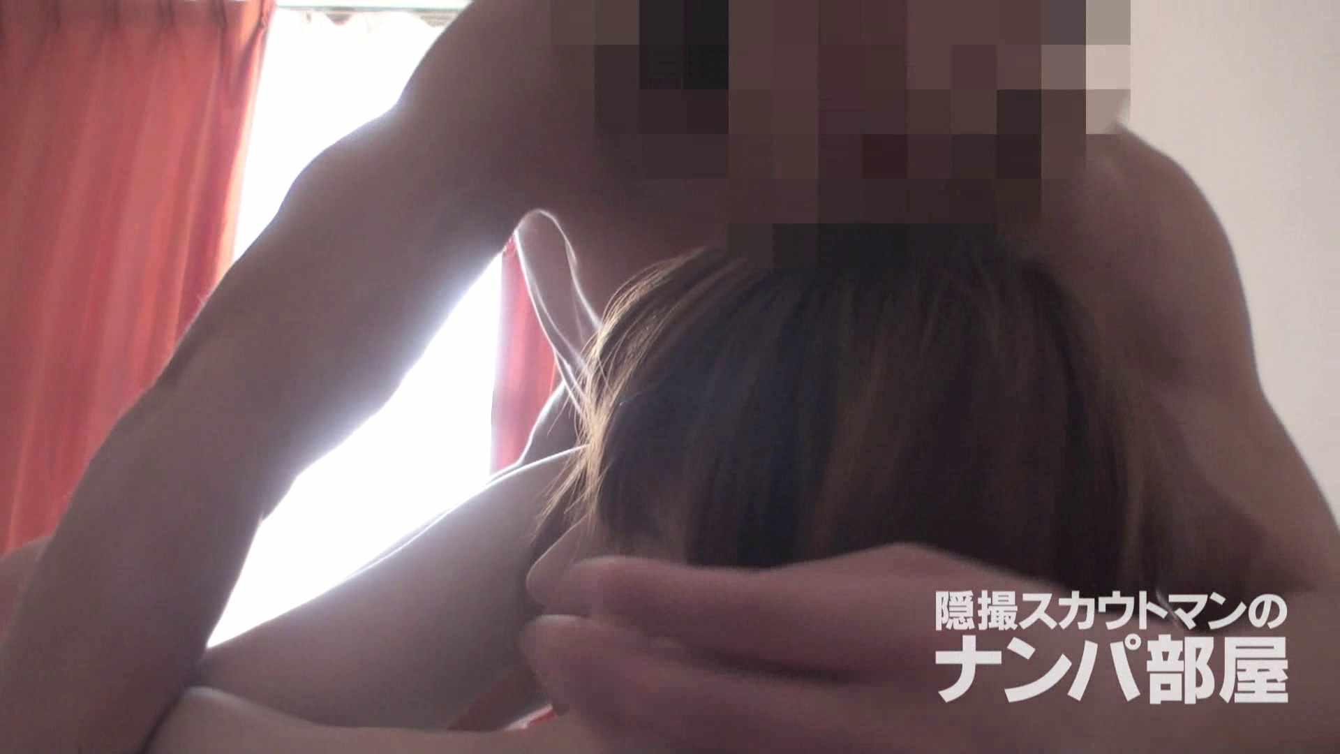 アダルトエロ動画|隠撮スカウトマンのナンパ部屋~風俗デビュー前のつまみ食い~ siivol.4|大奥