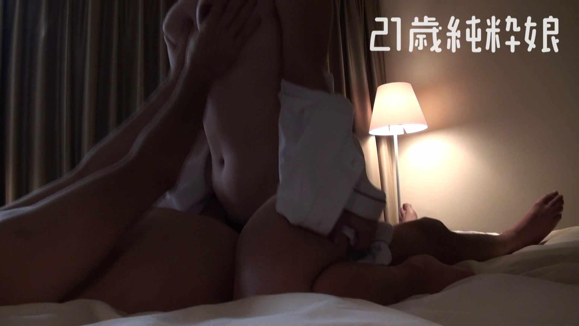 アダルトエロ動画 上京したばかりのGカップ21歳純粋嬢を都合の良い女にしてみた2 大奥
