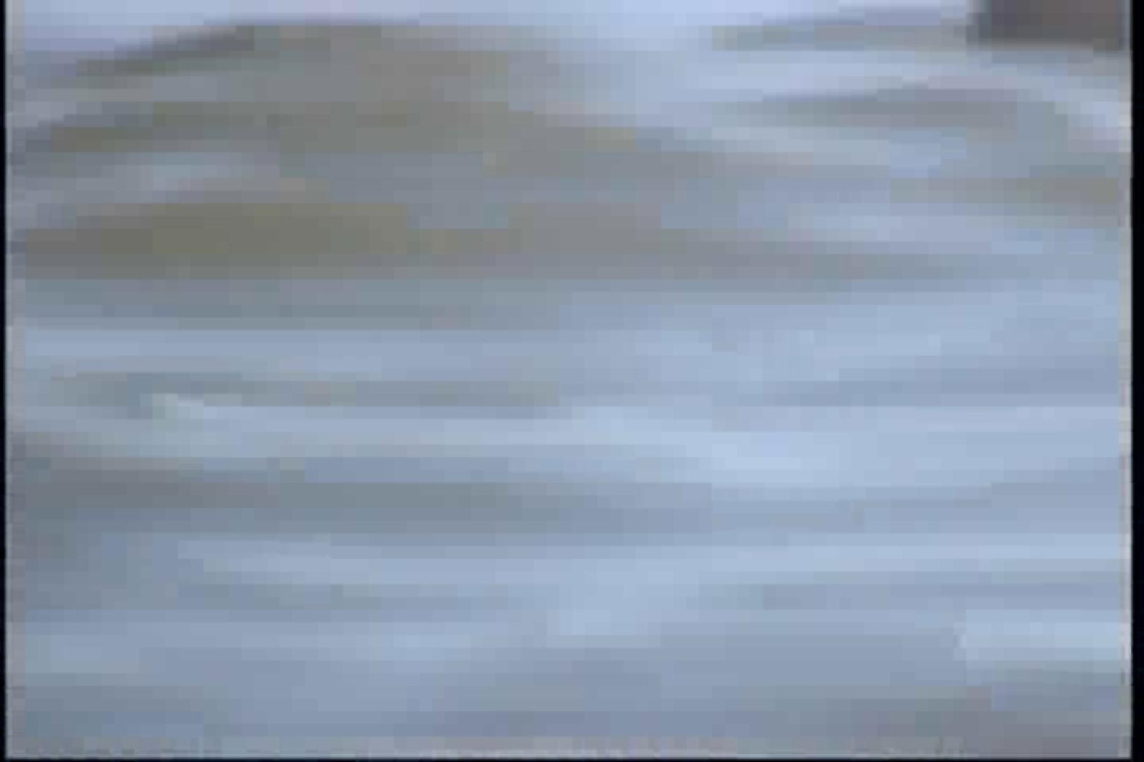 アダルトエロ動画 美少女を探せ!!真夏のビキニハーレムVol.23 ピープフォックス(盗撮狐)
