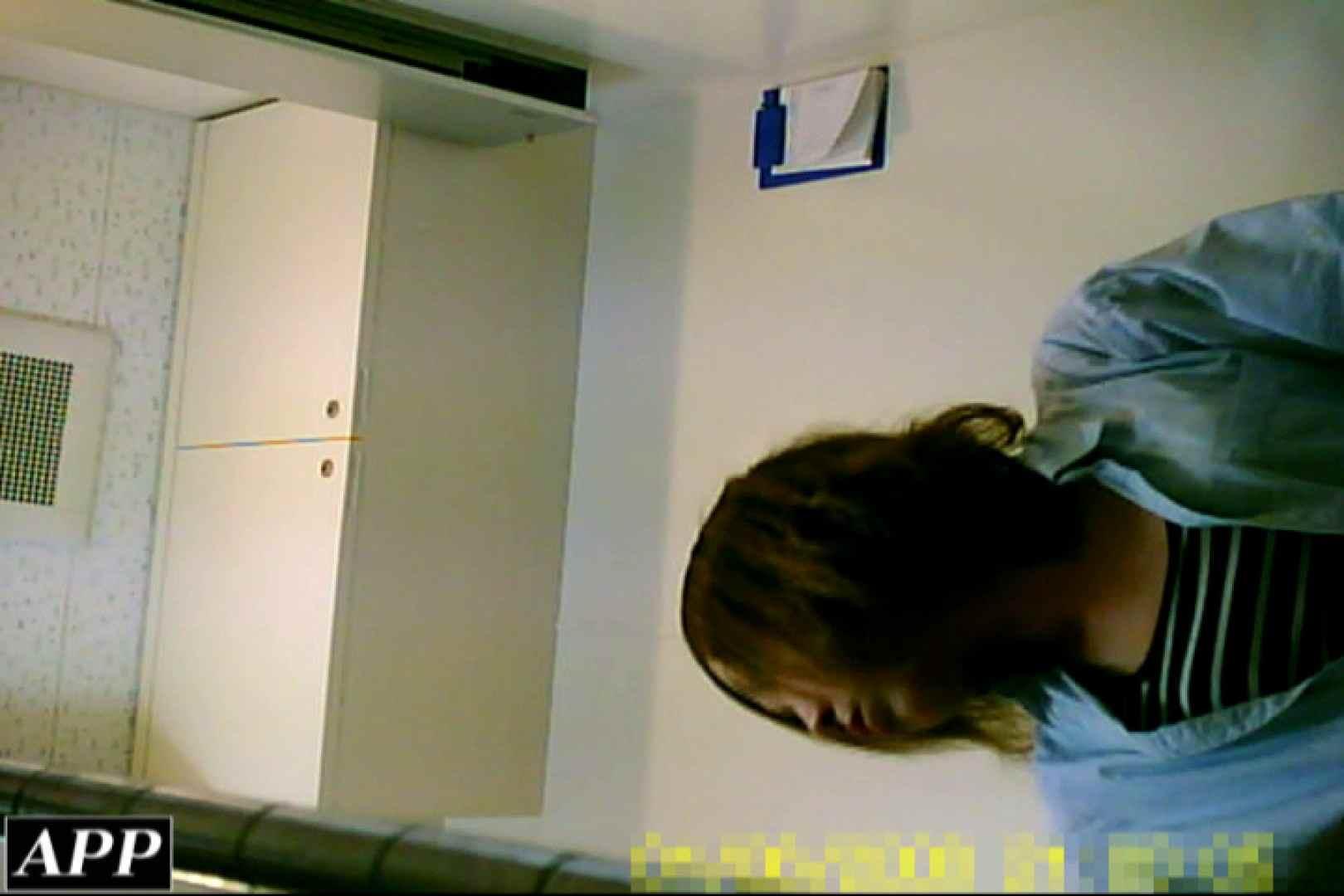 アダルトエロ動画|3視点洗面所 vol.136|ピープフォックス(盗撮狐)