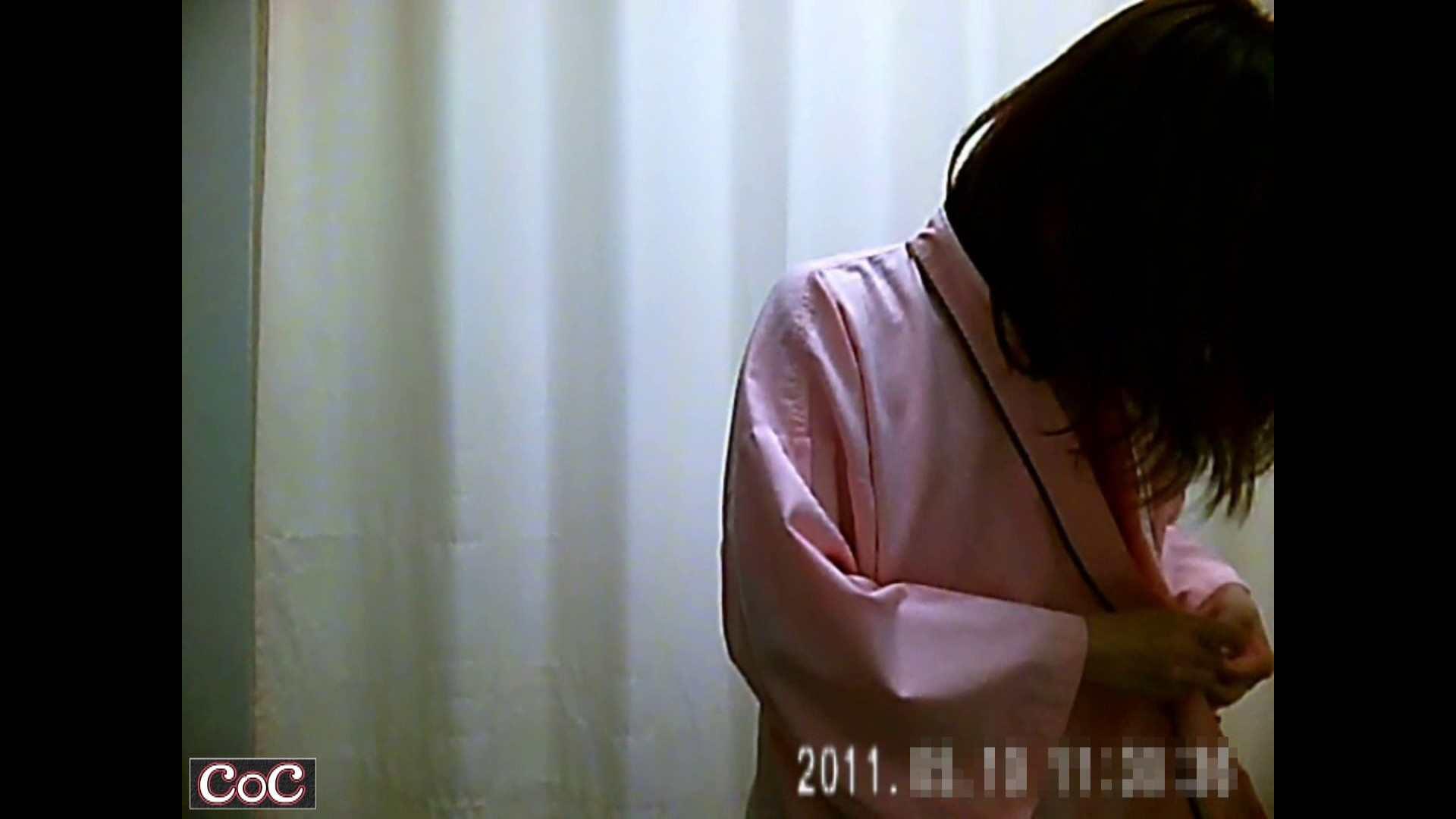 アダルトエロ動画|病院おもいっきり着替え! vol.95|ピープフォックス(盗撮狐)