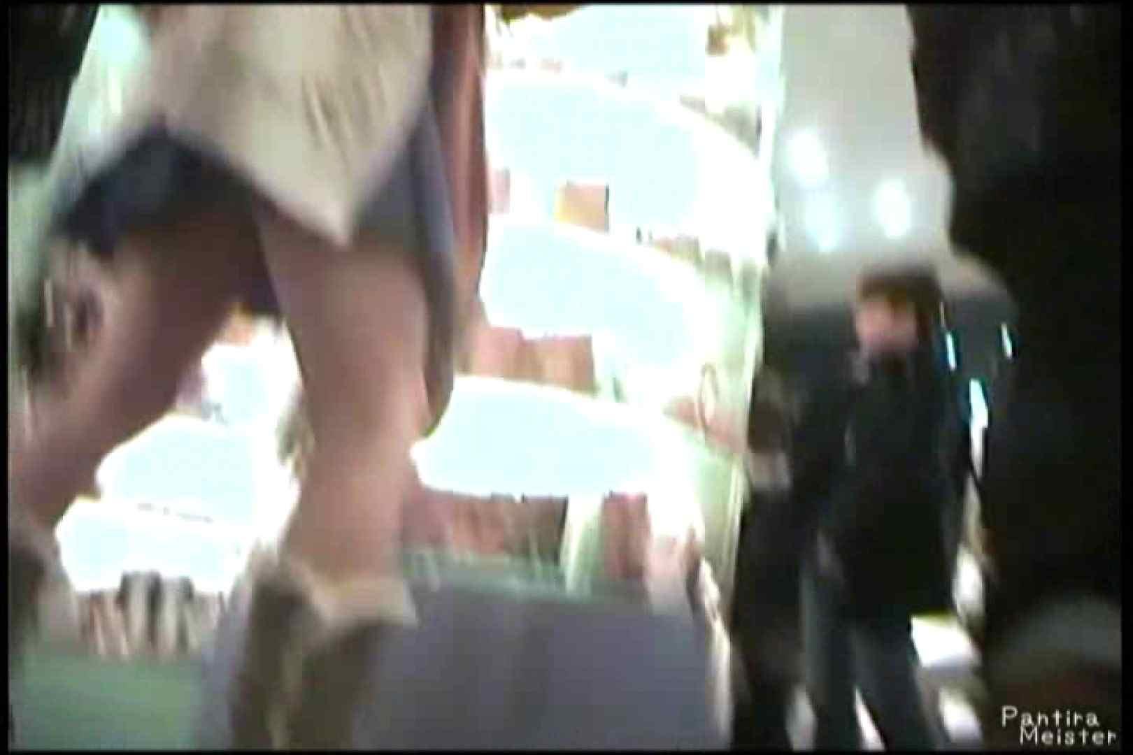 アダルトエロ動画|オリジナルパンチラNO.008 いつも通りの通勤電車|ピープフォックス(盗撮狐)