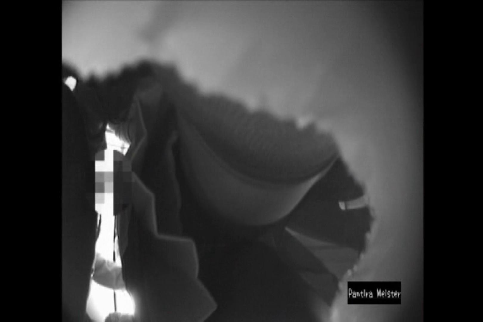 アダルトエロ動画|オリジナルパンチラ No.058|ピープフォックス(盗撮狐)