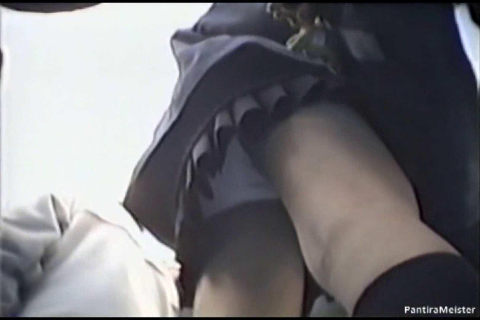 アダルトエロ動画|オリジナルパンチラ No.087|ピープフォックス(盗撮狐)