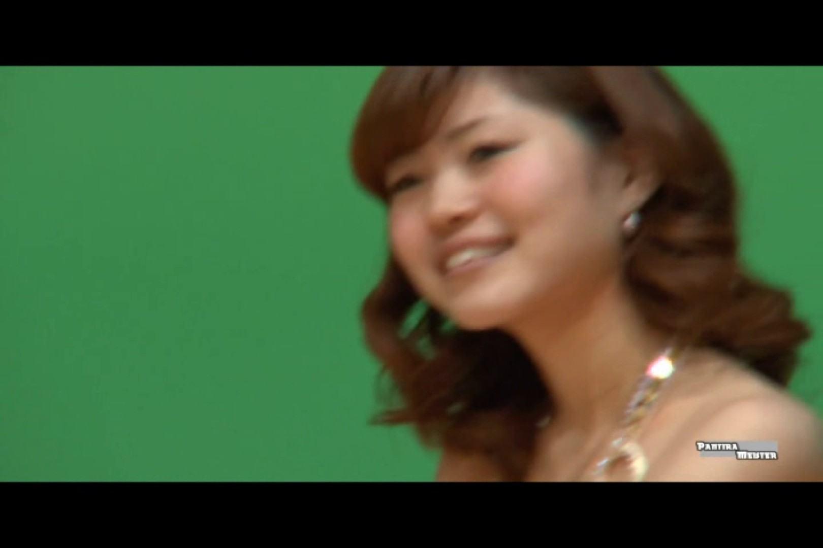 アダルトエロ動画 オリジナルパンチラ No.175 ピープフォックス(盗撮狐)