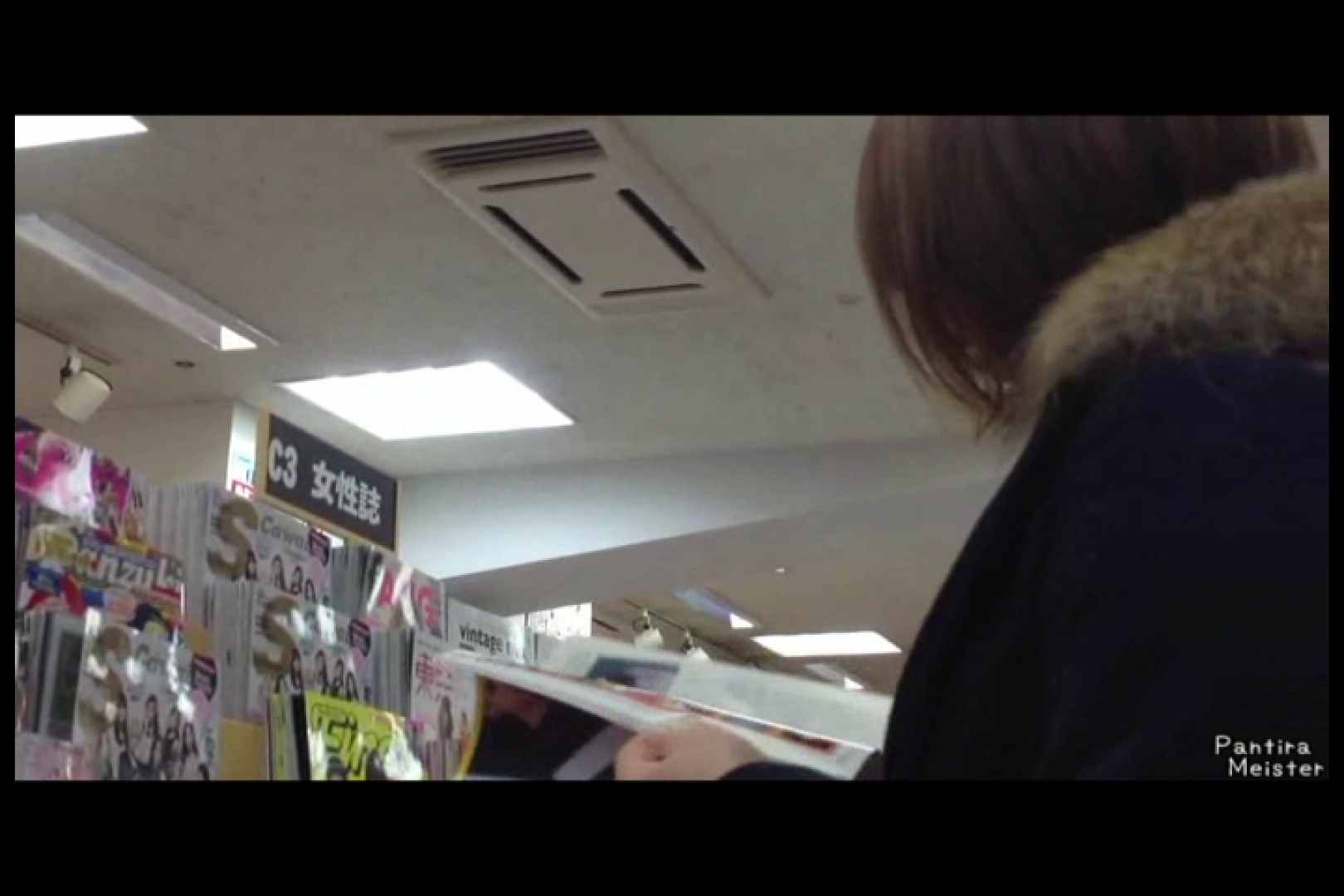 アダルトエロ動画 オリジナルパンチラ No.255 ピープフォックス(盗撮狐)
