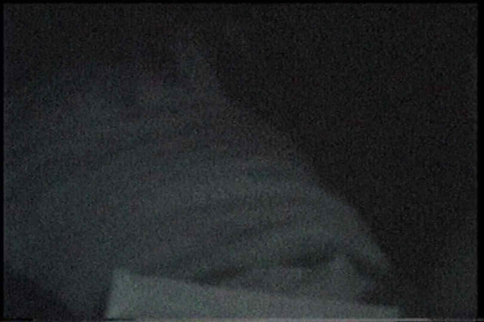 アダルトエロ動画 充血監督の深夜の運動会Vol.199 ピープフォックス(盗撮狐)