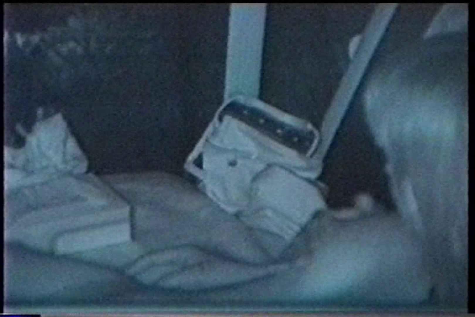 アダルトエロ動画|充血監督の深夜の運動会Vol.207|ピープフォックス(盗撮狐)