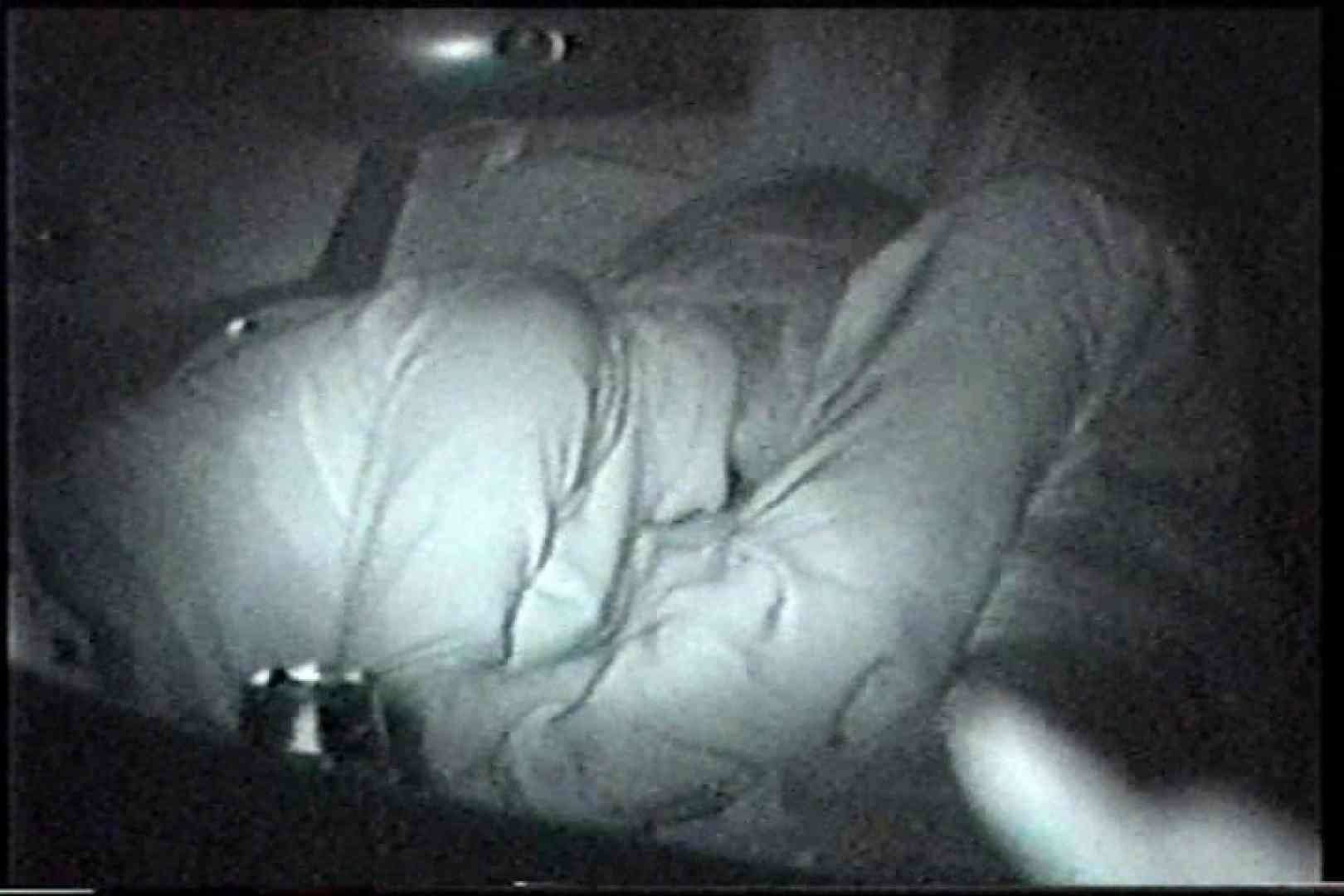 アダルトエロ動画|充血監督の深夜の運動会Vol.216|ピープフォックス(盗撮狐)