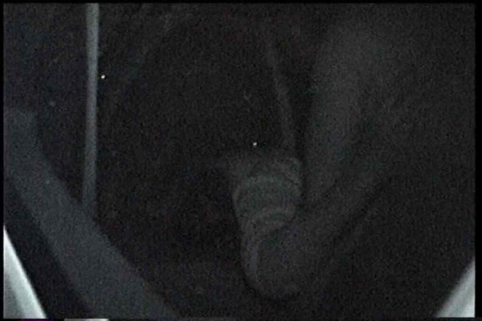 アダルトエロ動画|充血監督の深夜の運動会Vol.217|ピープフォックス(盗撮狐)