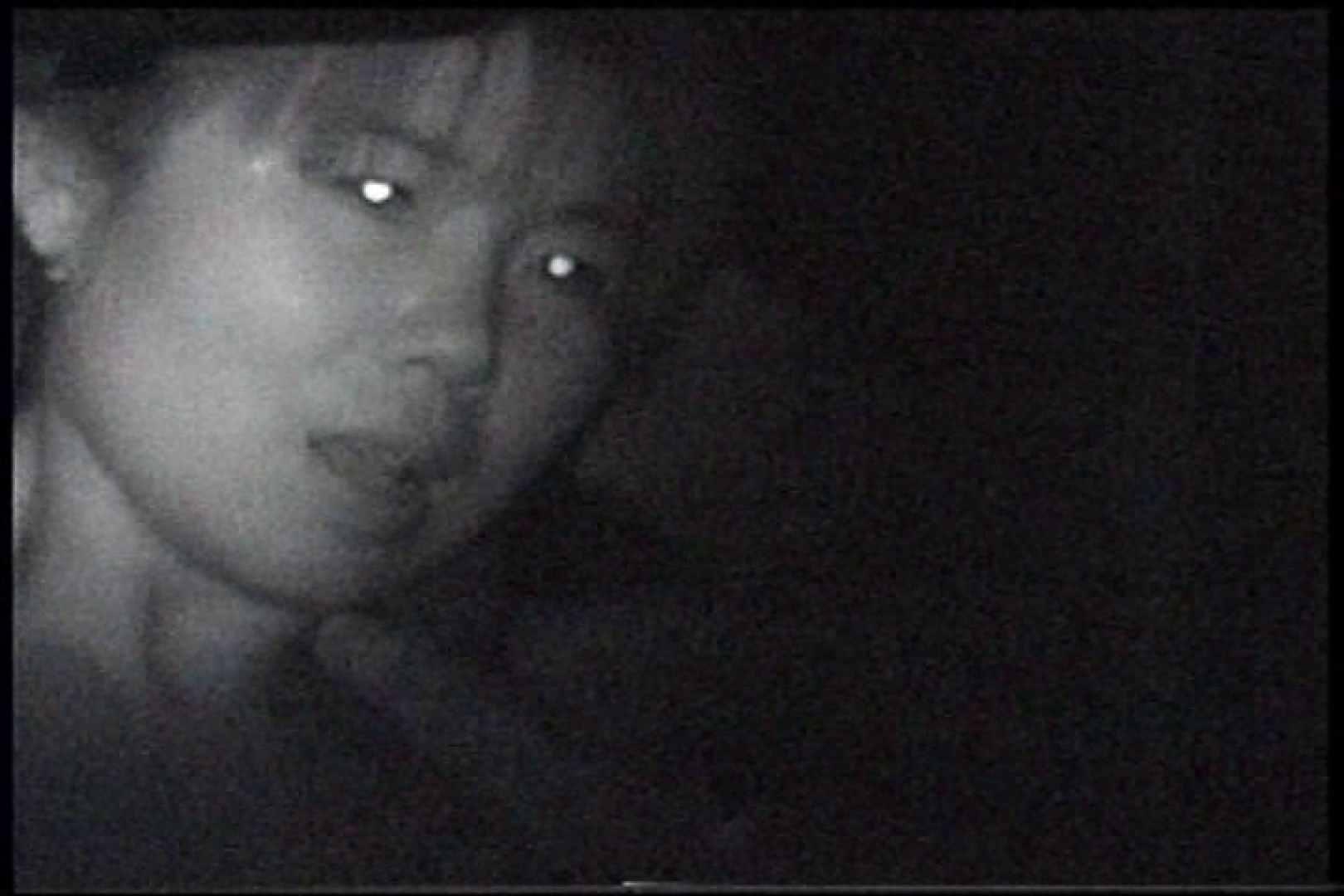 アダルトエロ動画|充血監督の深夜の運動会Vol.238|ピープフォックス(盗撮狐)