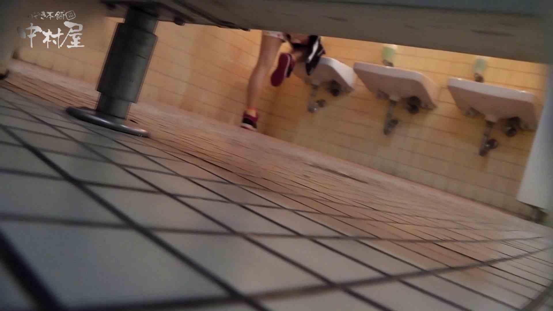 アダルトエロ動画|▲期間限定D▲第三体育館潜入撮File035 アングル調整、場所変更!違った味の物が誕生 後編|ピープフォックス(盗撮狐)
