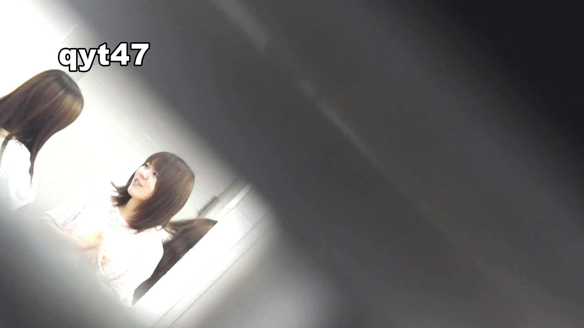 アダルトエロ動画 vol.46 命がけ潜伏洗面所! (⌒-⌒)キラッ♪ ピープフォックス(盗撮狐)