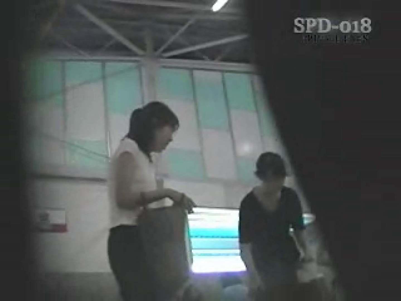 アダルトエロ動画|SPD-018 水着ギャル赤外線&更衣室|ピープフォックス(盗撮狐)