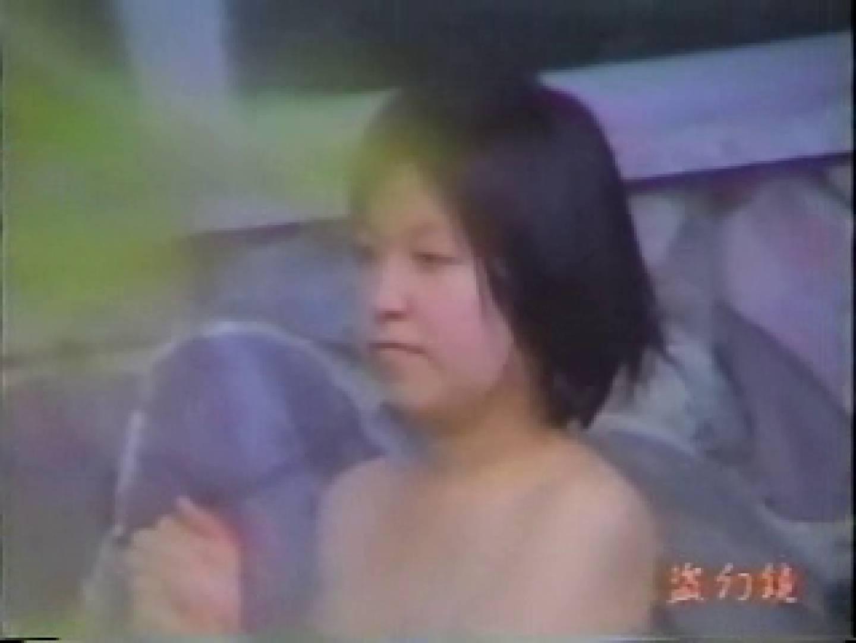 アダルトエロ動画|開放白昼の浴場絵巻ky-11|ピープフォックス(盗撮狐)
