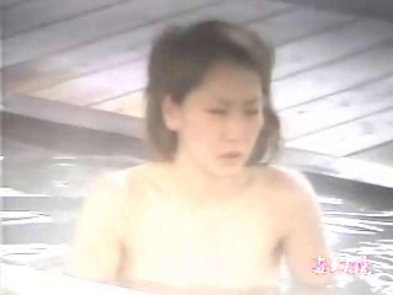 アダルトエロ動画|特選白昼の浴場絵巻ty-7|ピープフォックス(盗撮狐)