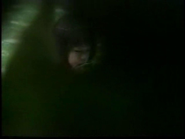 アダルトエロ動画|盗撮露天風呂 美女厳選版Vol.10|ピープフォックス(盗撮狐)