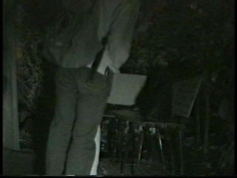 アダルトエロ動画|闇の仕掛け人 無修正版 Vol.10|ピープフォックス(盗撮狐)