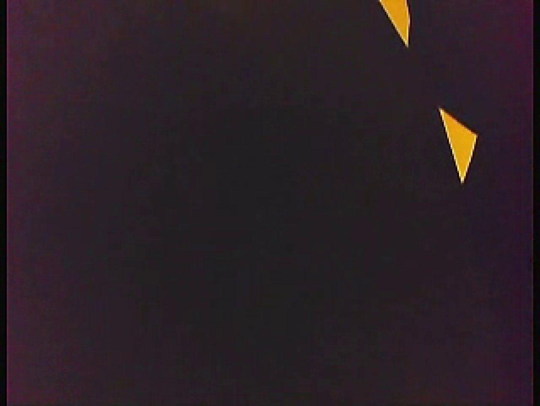 アダルトエロ動画|漏洩厳禁!!某王手保険会社のセールスレディーの洋式洗面所!!Vol.5|ピープフォックス(盗撮狐)