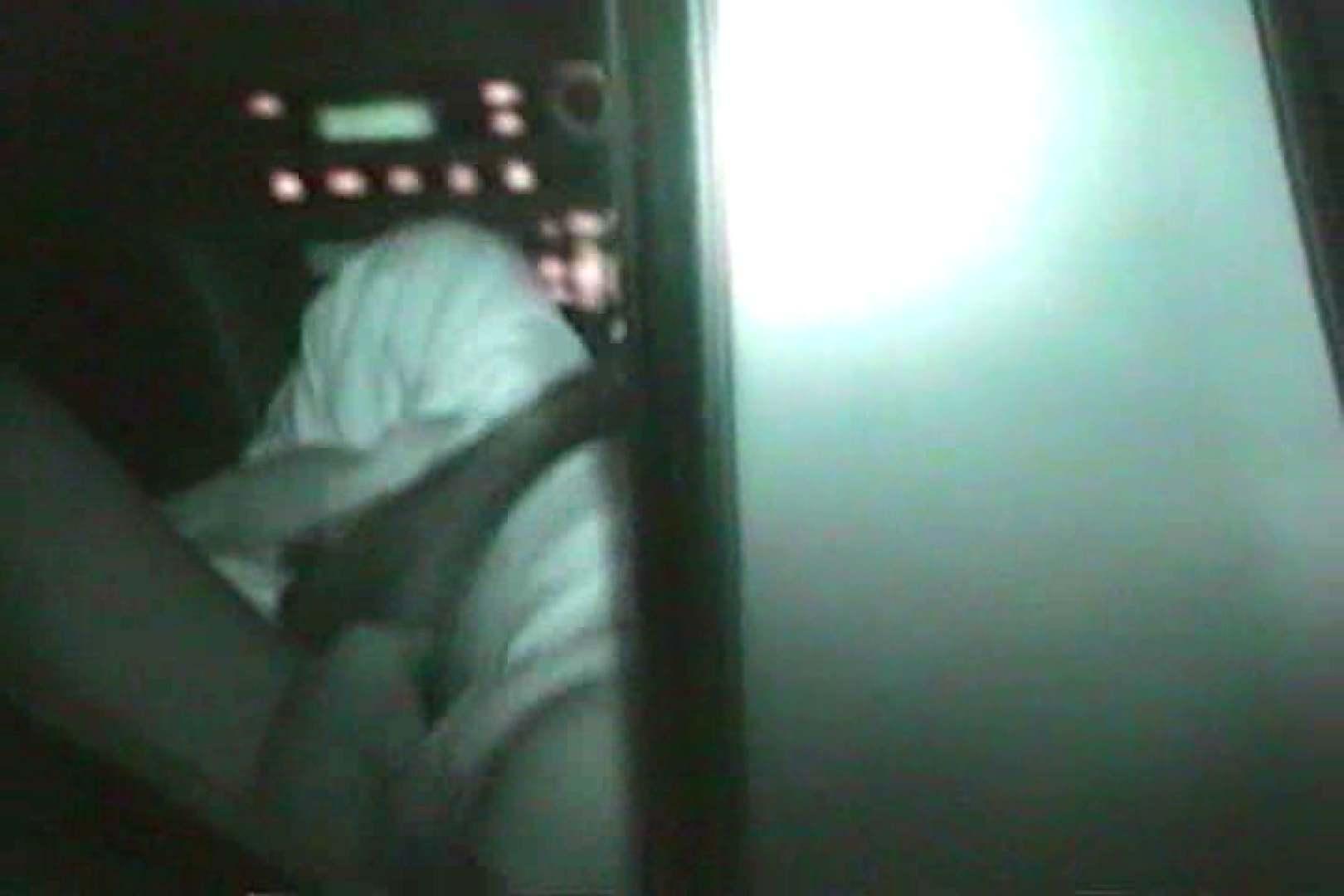 アダルトエロ動画 車の中はラブホテル 無修正版  Vol.29 ピープフォックス(盗撮狐)