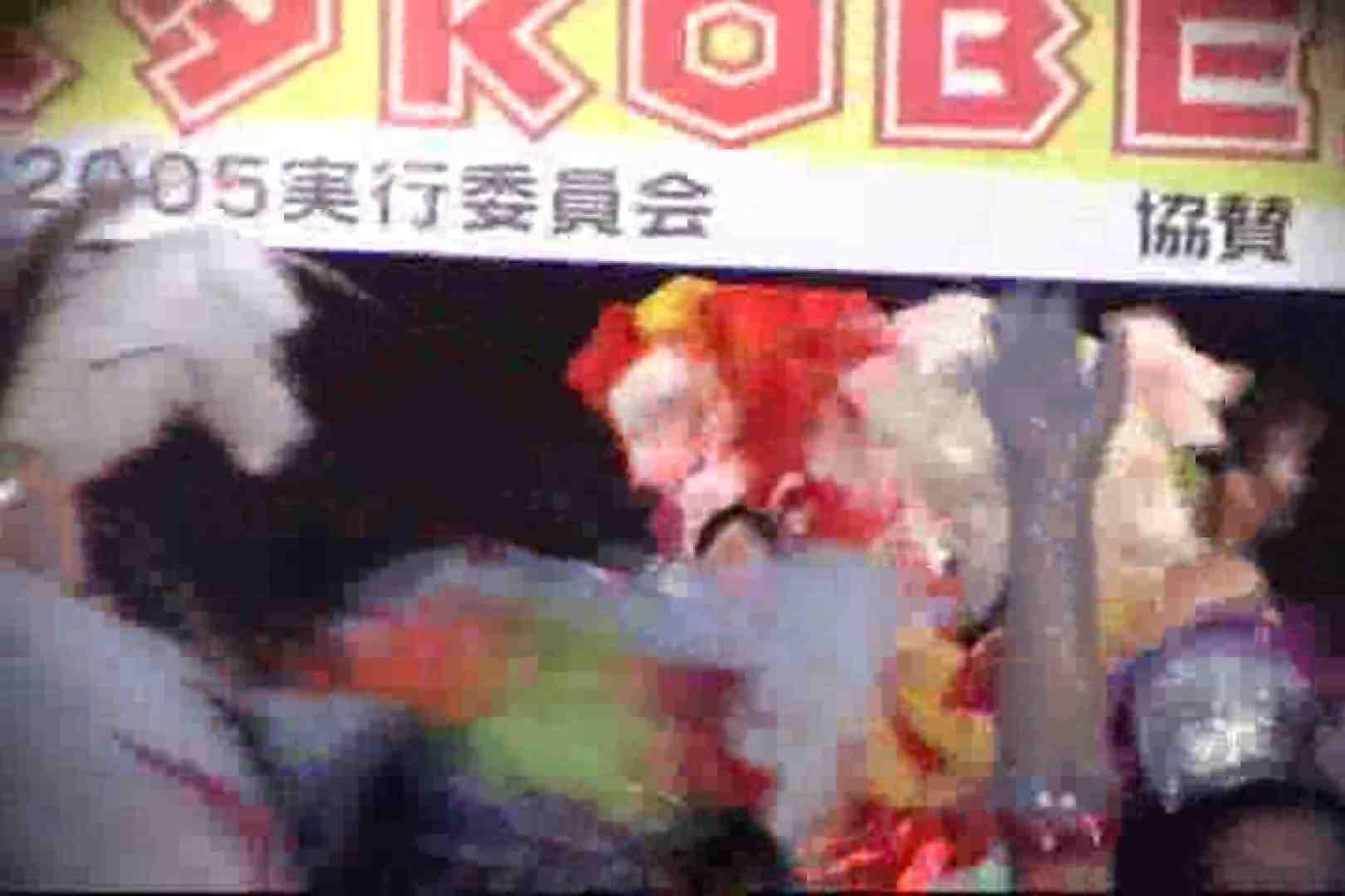 アダルトエロ動画|狂乱のサンバカーニバルVol.8|ピープフォックス(盗撮狐)