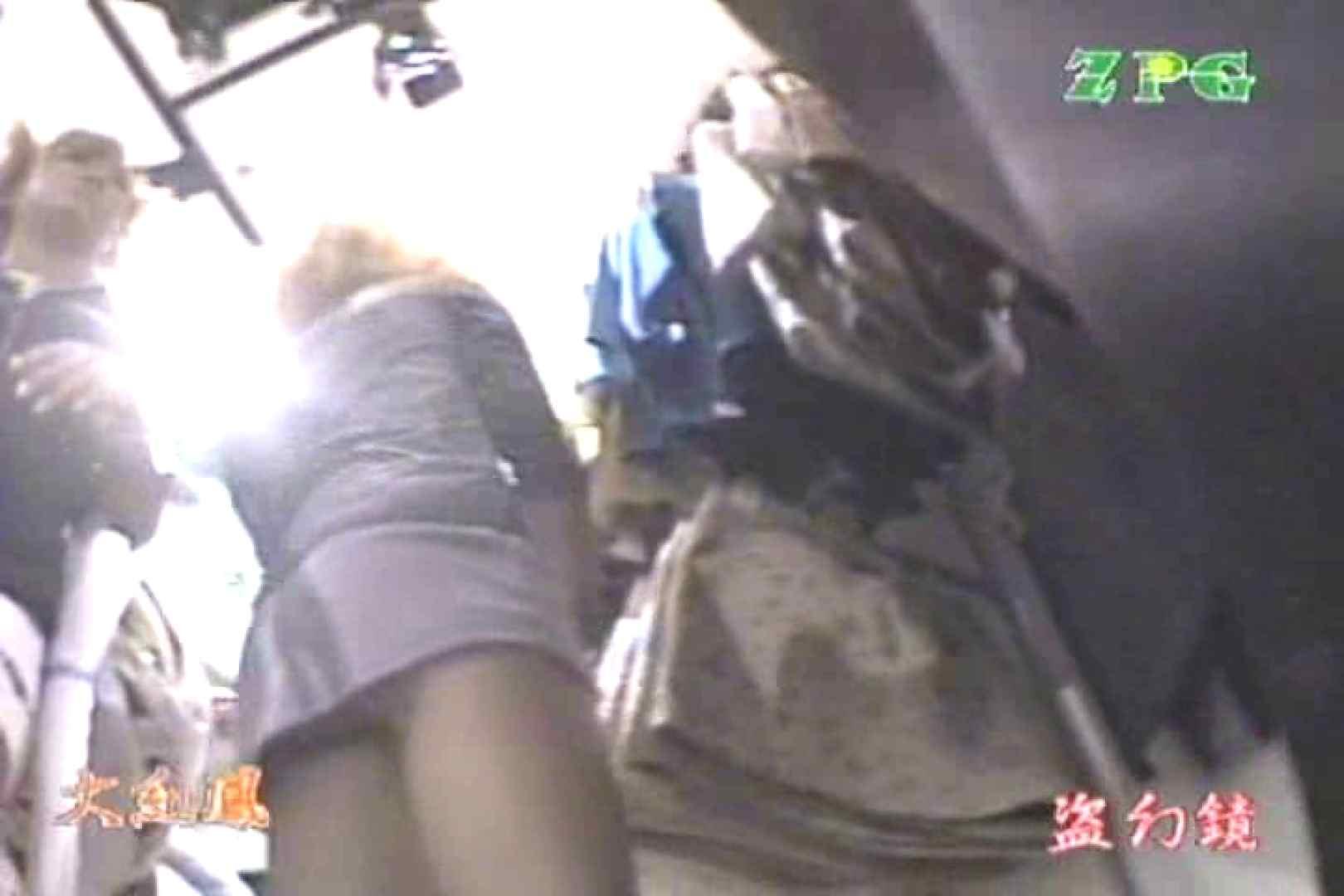 アダルトエロ動画|究極カリスマショップ逆さ撮り 完全保存版02|ピープフォックス(盗撮狐)